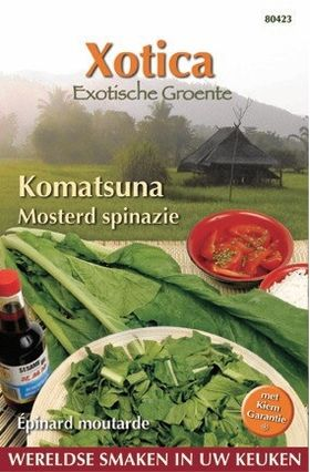 Spinach Mustard Komatsuna